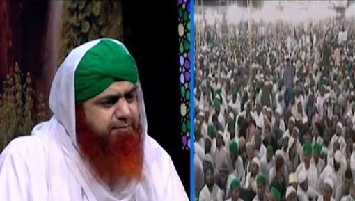 Seerat e Mustafa ﷺ Par Amal Karnay Walay Ban Jao