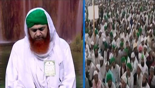 Imam Jafar Sadiq رضی اللہ عنہ
