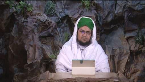 Faizan e Quran Ep 161 - Sorah e Bani Israil Part 01