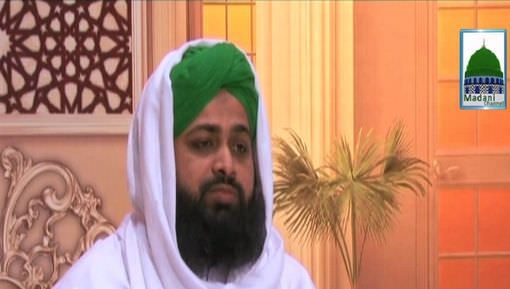 Qurani Misalain Aur Asbaq Ep 07 - Momin Aur Kafir Ki Misalain
