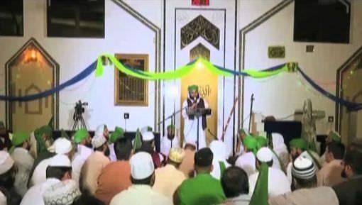 Rah-e-Najat Ep 48 - Nabi e Akram ﷺ Tamam Jahanon Kay Liye Rahmat Hain