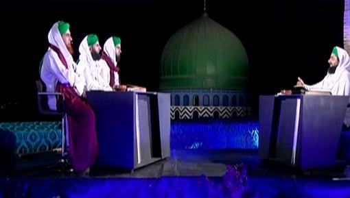 Ikhlas Ki Aqsam