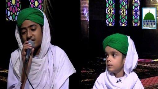 Madani Munnon Kay Madani Phool Ep 27  - Khandan E Mustafa ﷺ