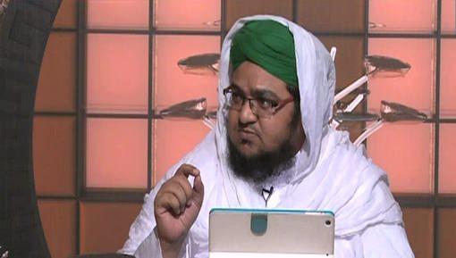 Ramadan Ki Azamat Aur Tazeem Karain