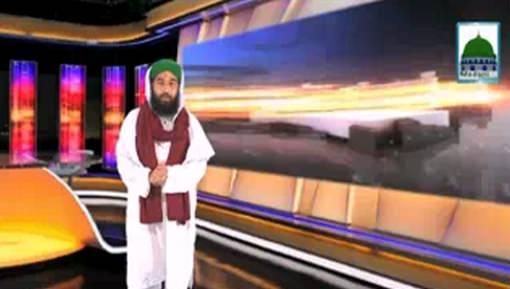 Madani News English - 06 May 2016