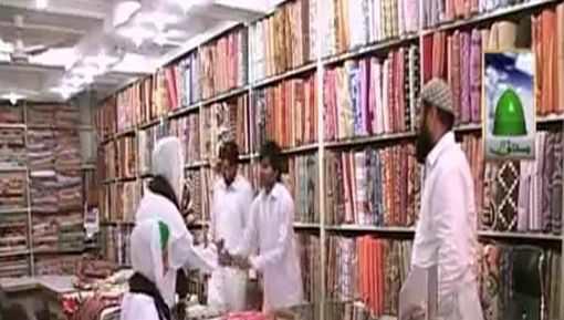 Madani Khaka - Huquq ul Ibad Ki Ihtiyatain