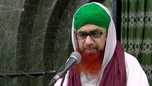 Quran e Majeed Har نافع Ilm Par Mushtamil Hai