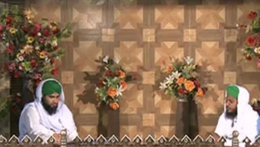 Ramadan Ki Purkaif Yadain Ep 28 - 1436H
