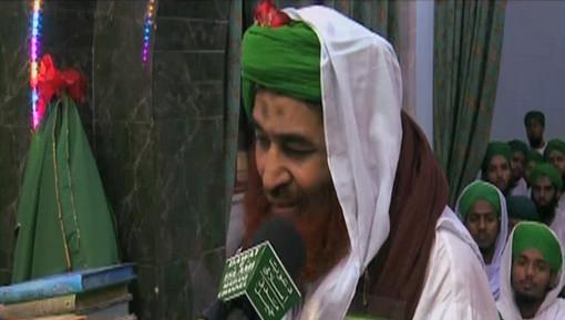 Patakhay Par ALLAH Aur Rasool ﷺ Ka Naam