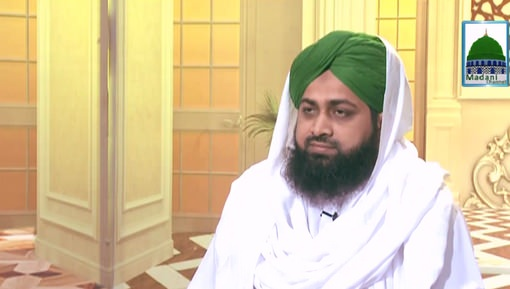 Qurani Misalain Aur Asbaq Ep 08 - Momin Ki Sifaat