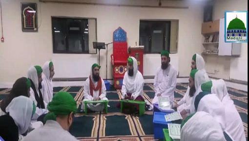 U K Main Madani Halqa