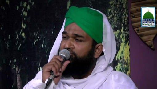 Zahay Izzat o Aitilaye Muhammad