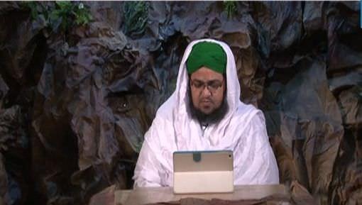 Hazrat Adam علیہ السلام Aur Iblees Ka Waqia