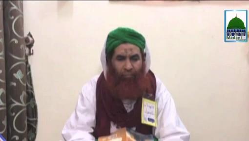 Ameer e Ahlesunnat Ki Bilal Attari Almadani Say Ayadat