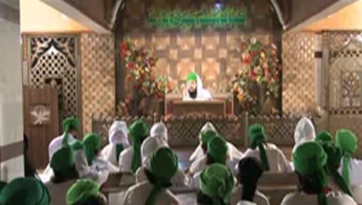 Dars E Shifa Shareef Ep 14 - Kalam e Ilahi Main Qasam e Mustafa ﷺ