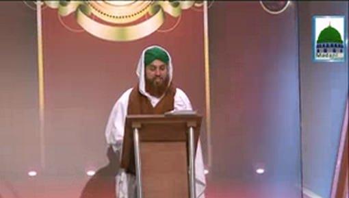 Zehni Aazmaish Ep 15 Season 03 - Faisalabad Makki Vs Multan Baghdadi