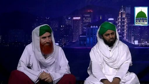 Aalam Tera Parwana Ep 71 - Imam Azam رحمۃ اللہ علیہ Ka Ishq