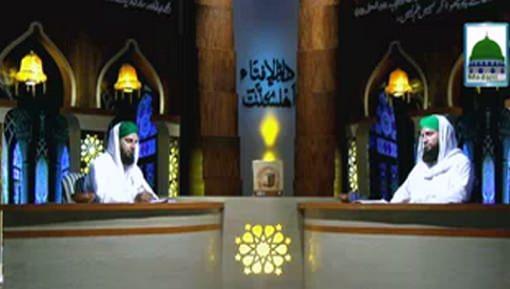 Dar Ul Ifta Ahlesunnat Ep 627 - Mutafarriq Masail