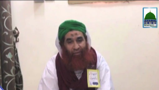 Ameer e Ahlesunnat Ki Hakeem Jameel Say Ayadat