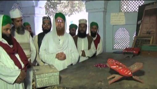 Yeh Dais Hai Meray Khawaja Ka Ep 23 - Hazrat Khawaja Makhdoom  Naseeruddin Mahmood رحمۃ اللہ علیہ