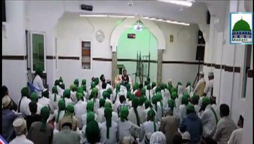Haji Hassan Attari Almadani Kay Kenya Main Madani Kaam