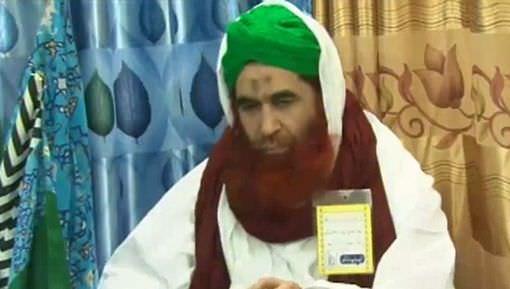 Islami Behnon Kay Sajda Karnay Ka Tarika