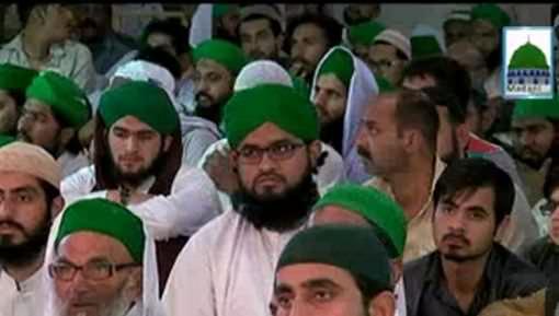 Masjid Kay Aadab