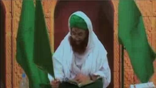 عقوبة تارك الصلاة من القرآن والحديث