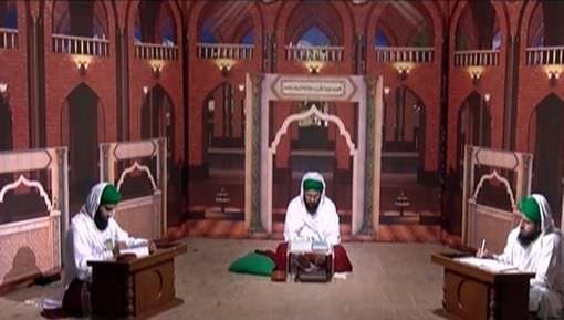 Khauf Aur Ghabrahat Say Hifazat Ka Rohani Ilaj