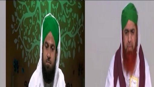 Shak Aur Shubah