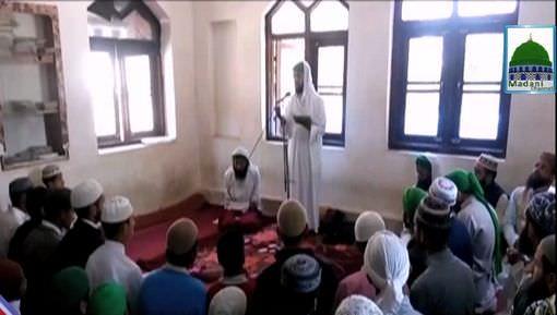 Kashmir Main Rukn e Shura Kay Madani Kaam