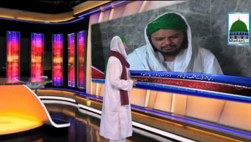 Rukn e Shura Haji Fuzail Raza Attari Kay Madani Kaam