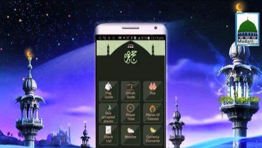 Majlis I T Ki Kawish - Hajj o Umra Application