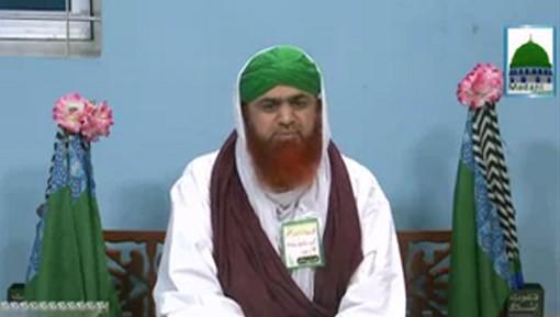 Madani Mukalima Ep 248 - Bara Bhai