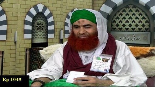 Madani Muzakra Ep 1049 - 21 May 2016