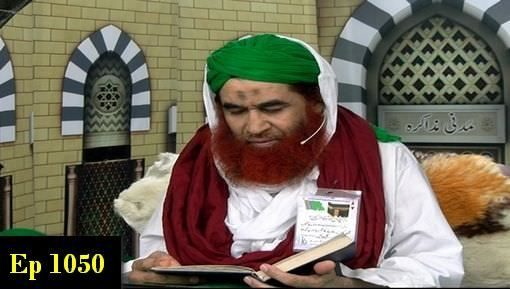 Madani Muzakra Ep 1050 22 May 2016