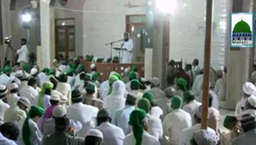 Shaban ul Muazzam Main Nafl Ibadat