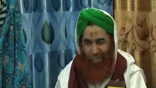 Mazarat Say Mansoob Doriyan Bandhna Kaisa?