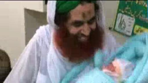 Ameer e Ahlesunnat Ki Haji Ubaid Raza Ko Madani Munni Ki Wiladat Par Mubarakbad