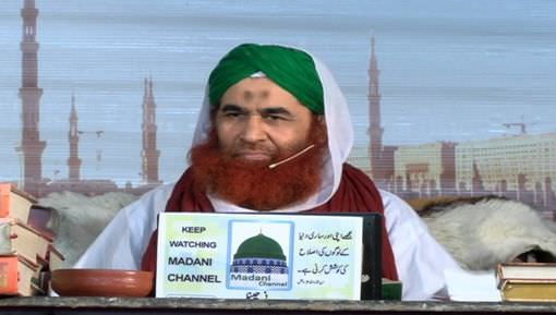 Madani Muzakra Ep 1054 - 29 May 2016