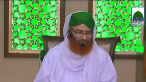 Tilawat e Quran Kay Fazail