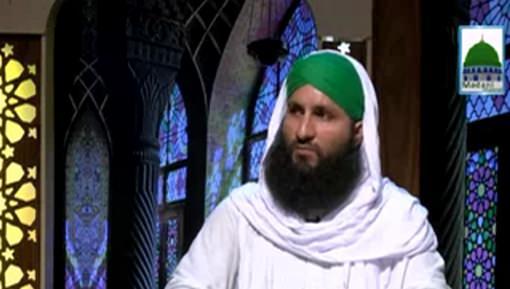 Dar Ul Ifta Ahlesunnat Ep 636 - Mutafarriq Masail