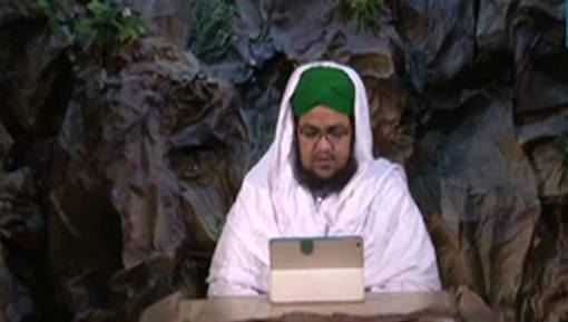 Faizan e Quran Ep 162 - Sorah e Bani Israil Ayat 49 To 65