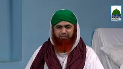 Clinic Ep 23 -Roza Aur Hamari Sehat