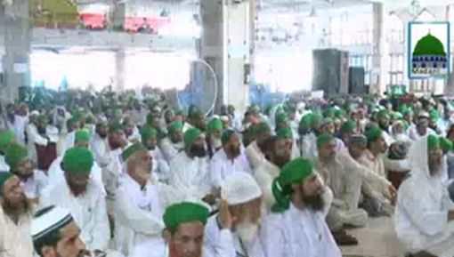 Sunnaton Bhari Namaz Ep 06 - Takbeer e Tahrima Kay Madani Phool