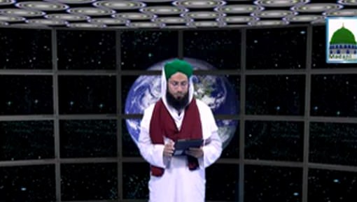 Tareekh e Islam Ep 35 - Khilafat e Hazrat Ali رضی اللہ عنہ