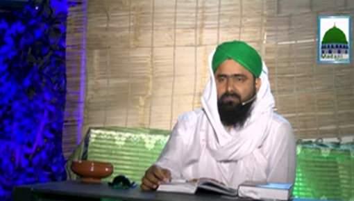 Asbaq E Tasawwuf Ep 38 - Shukr Aur Sabar