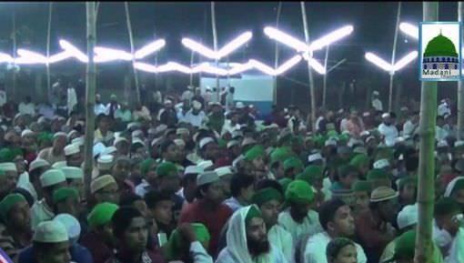 Bangladesh Main Sunnaton Bhara Ijtima