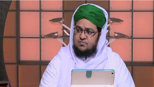 Quran e Pak Kis Kay Liye Hidayat Hai?