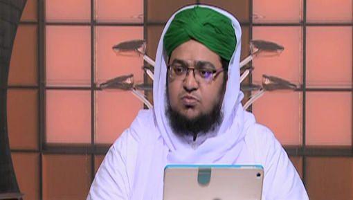 Quran e Pak Main Koi Shak Nahi